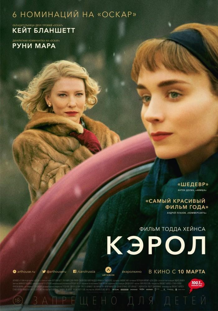 «Фильмы 2014-2015 Смотреть Онлайн Россия-украина 2015» / 2014