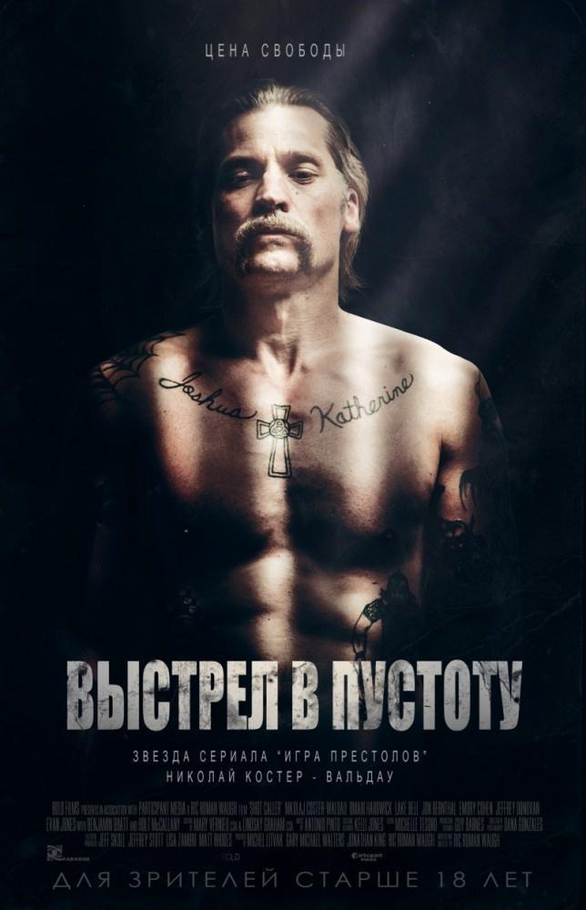 Каталог порноактрис и фильмы с их участием, порно русская жена страпоном в жопу
