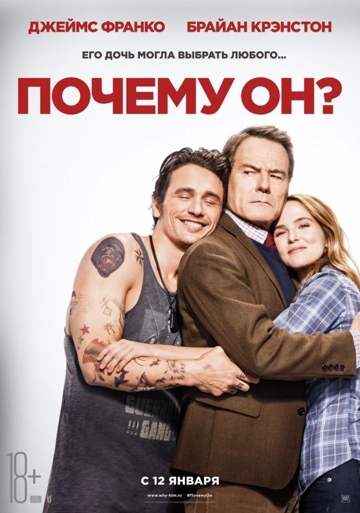 Формула секса 2007 комедия мелодрама драма cfeylnhtrb