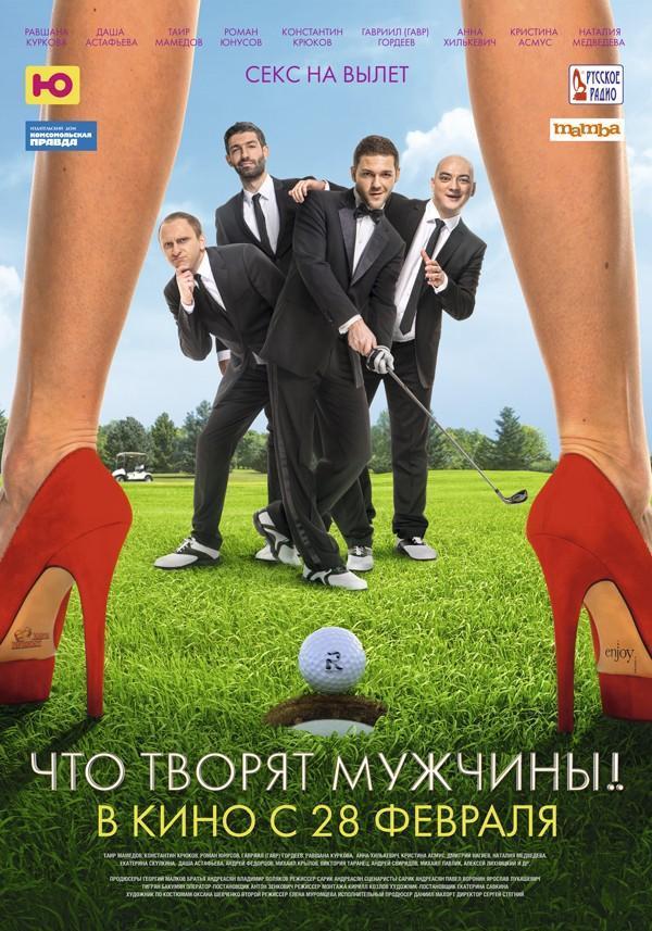 Порно пьяные русские творят херь