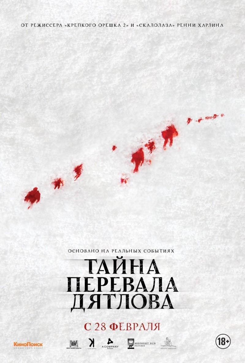 Юлия Франц Голая +В Кино