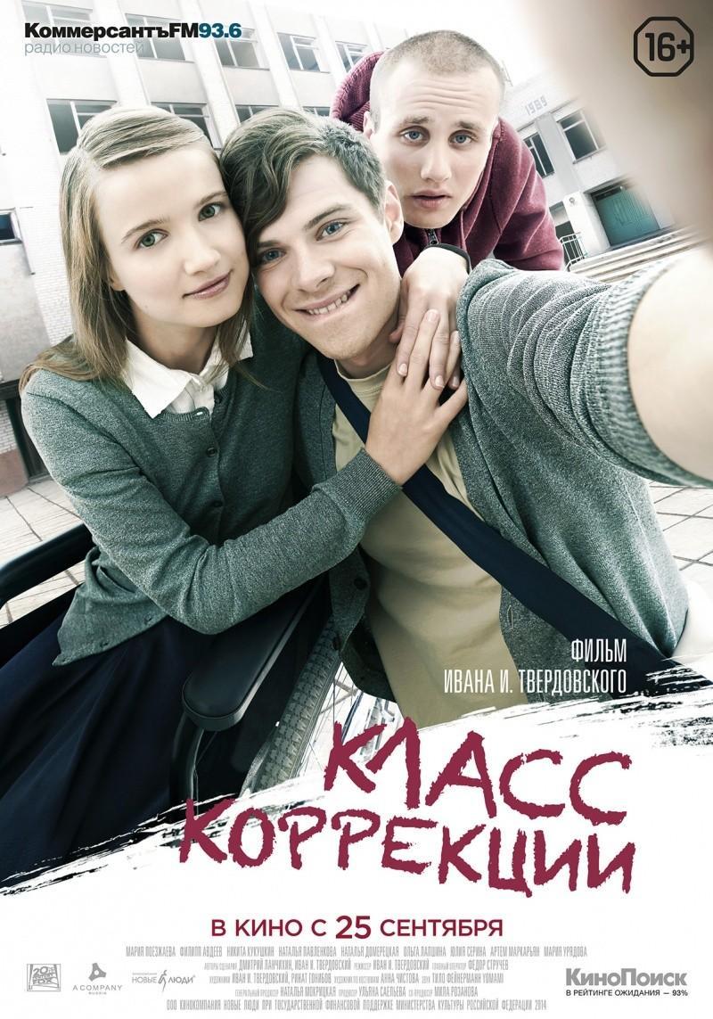 Русские любительские фильмы про секс молодые неопытные девочки фото 741-706