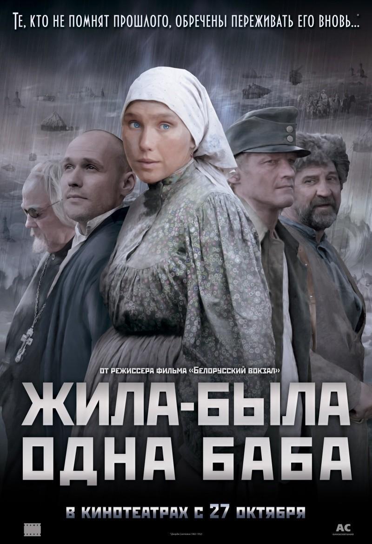 Разоблачение (2010) – Эротические Сцены
