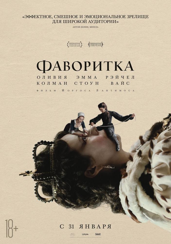 hudozhestvennie-filmi-s-seksualnimi-s-tsenami-forum-seksualnaya-devushka-soblaznila-muzhika-v-basseyne-video-porno