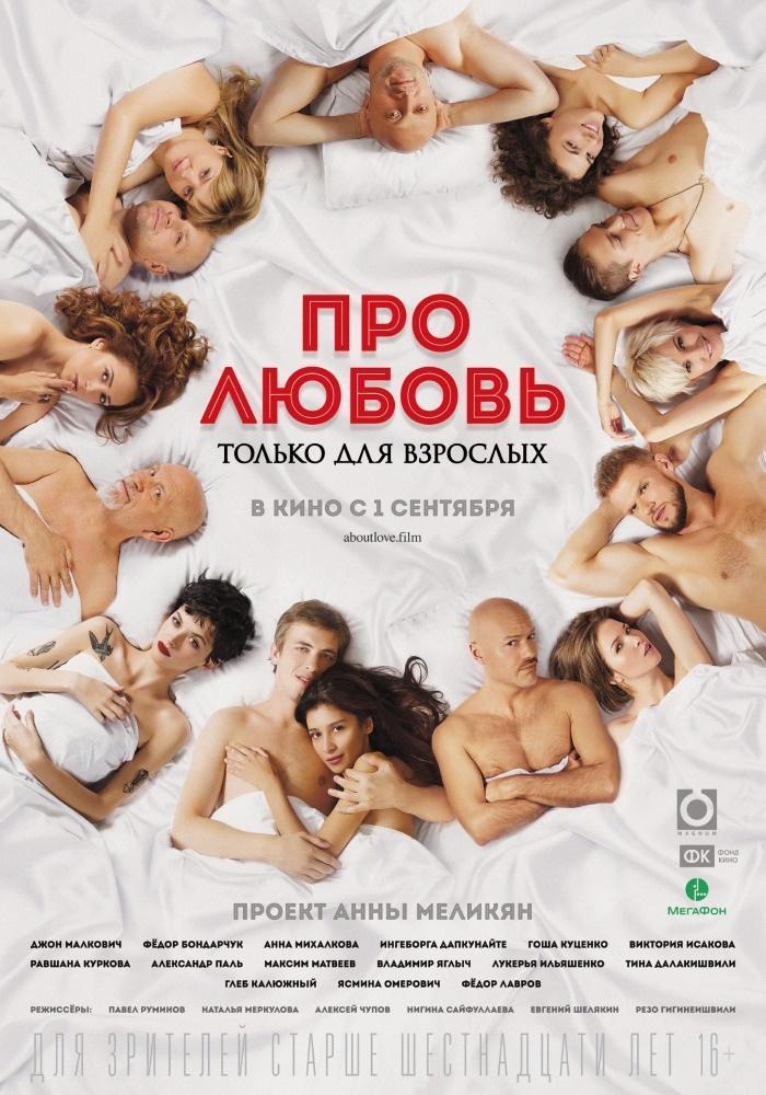 tolko-dlya-vzroslih-minet