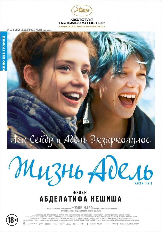 priklyucheniya-adel-pornofilm-video-starih-zhenshin-ebut-v-zhopu