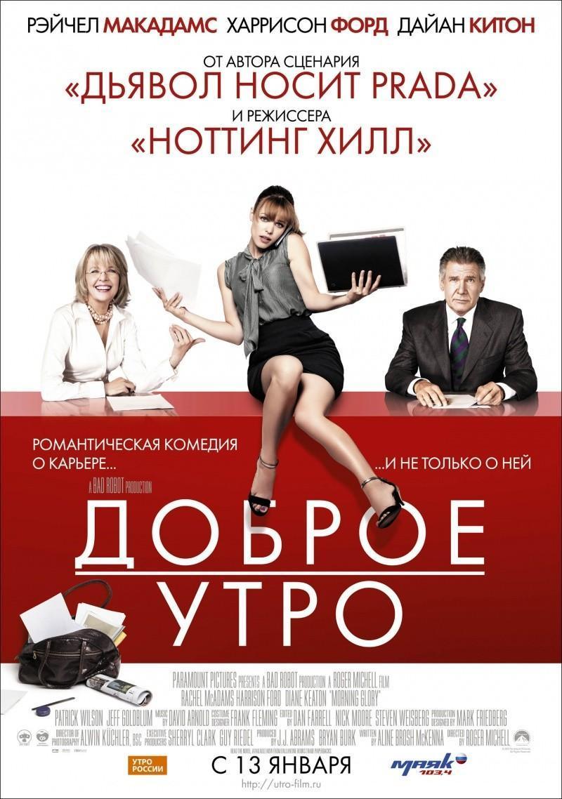 hudozhestvennie-filmi-s-seksualnimi-s-tsenami-forum-fotki-bolshie-titi