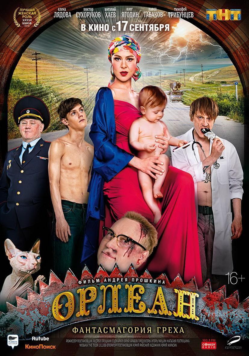 film-drugoy-mir-trahaetsya-s-medvezhonkom-skritoy-kameroy-devushek