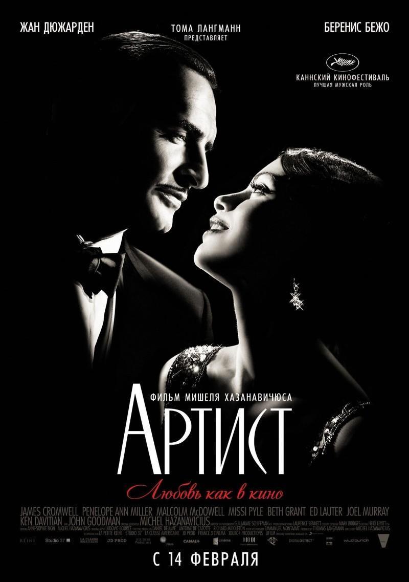 Сайт порно фильмов pustishka