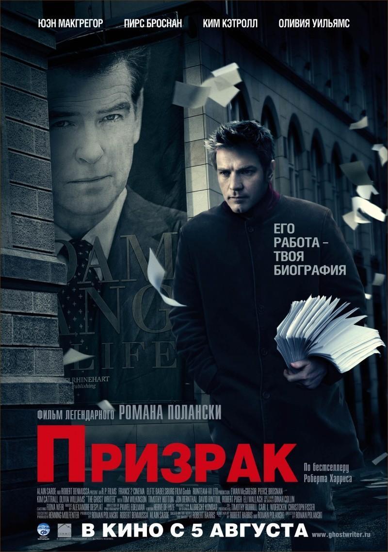«Квадрат Малевича Мультфильм» / 2006