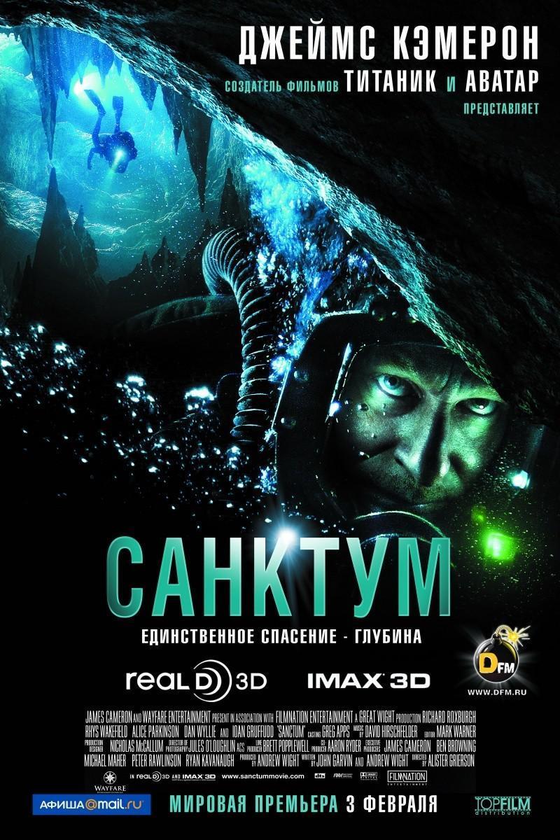 Чувственное Утро Юной Русской Парочки (2021) Camrip