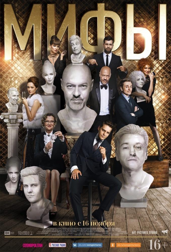 Комедии про алкашей россия