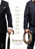 фильм kinsman 2 золотое кольцо