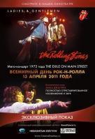 Ladies and Gentlemen: The Rolling Stones
