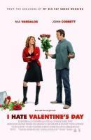 Я ненавижу день Святого Валентина