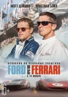 Фильм Форд против Феррари