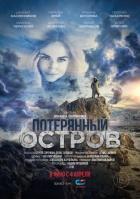 golie-tualete-russkie-polnometrazhnie-filmi-s-syuzhetom