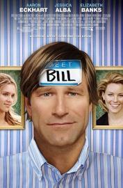 Привет, Билл!