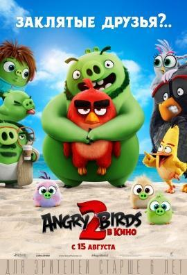 Мультфильм Angry Birds 2