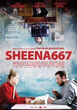 Фильм Sheena667