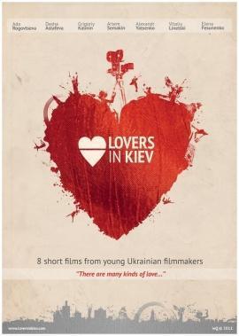 Влюбленные (Украина)