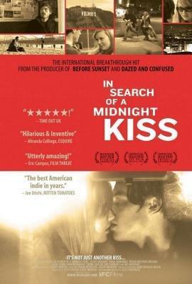 Полночный поцелуй