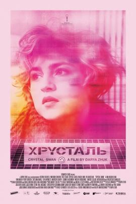 Хрусталь (2018) — отзывы о фильме зрителей и критиков, актёрский состав, дата выхода в России
