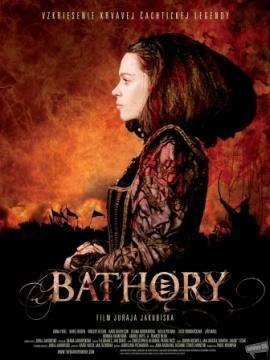 Кровавая графиня Баторий