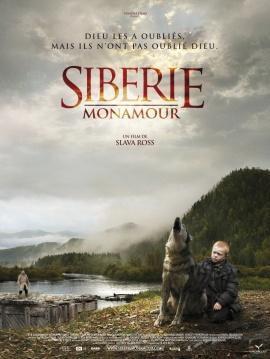 Сибирь Монамур