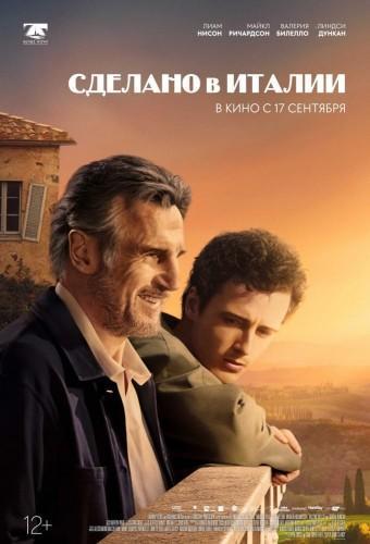 Фильм Сделано в Италии