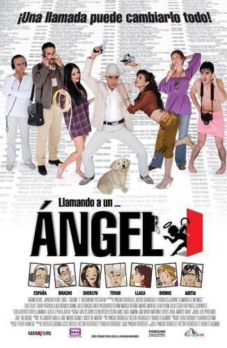Звонок ангелу