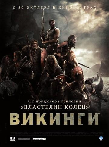 Фильм Викинги 2008