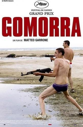 Гоморра