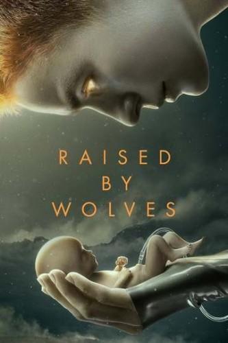 Сериал Воспитанные волками