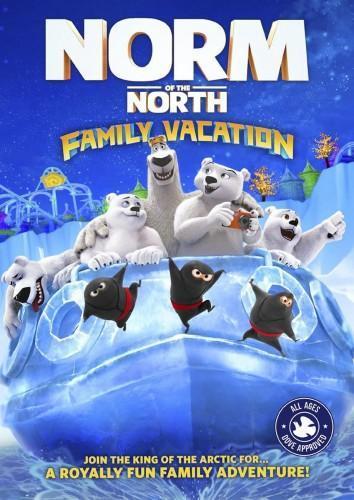 Мультфильм Норм и несокрушимые Семейные каникулы