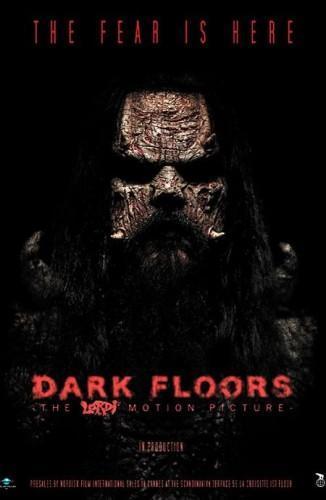 Темный этаж
