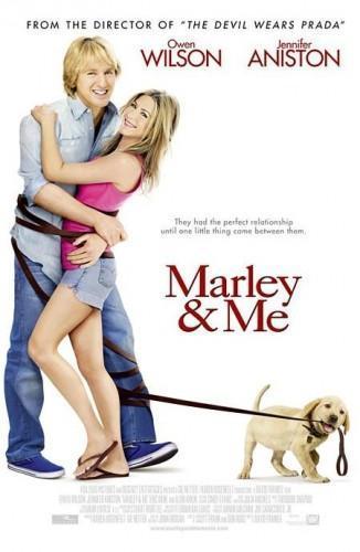 Марли и я