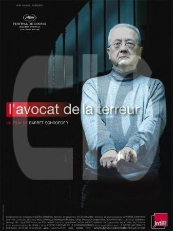 Адвокат террора